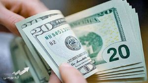 تعیین ارزش دلار آمریکا