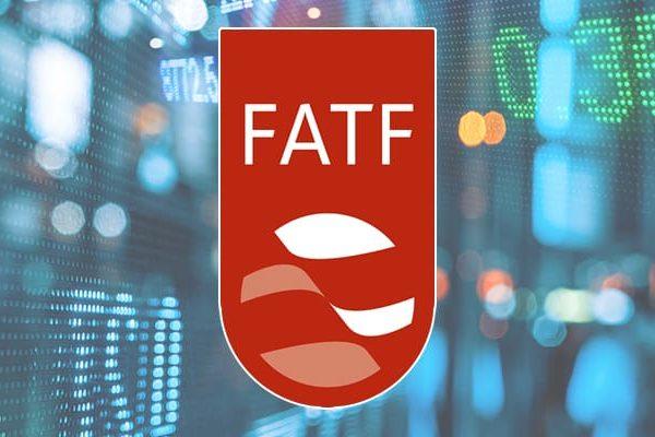 FATF چیست و چه تاثیری بر اقتصاد ایران دارد؟