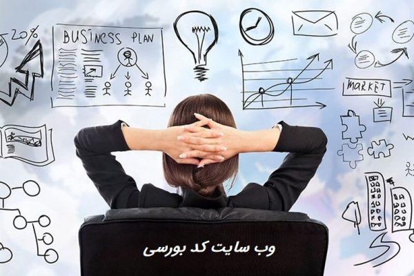 زنان موفق جهان، زنان موفق ایران