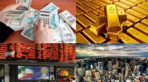 پیش بینی بازارهای مالی سال 99