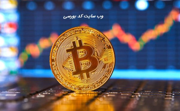 عوامل تعیین کننده قیمت بیت کوین چیست؟