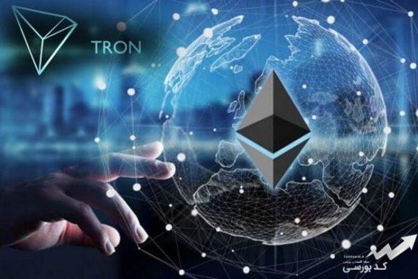 ترون – همه چیزی که باید درباره ترون (TRX) بدانید