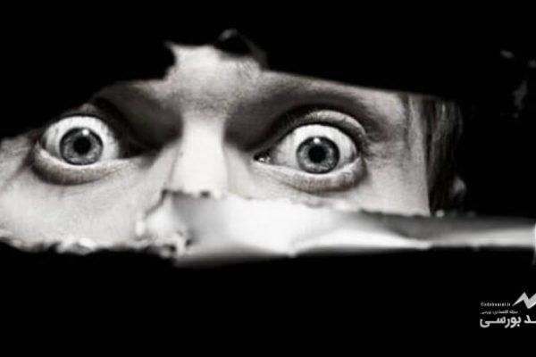 دلیل ترس چیست – ترس چیست و چگونه باید با آن مقابله کنیم؟
