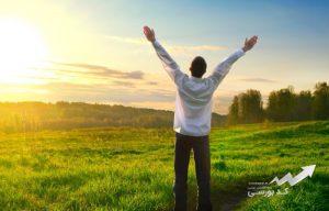 تاثیر افکار مثبت بر زندگی