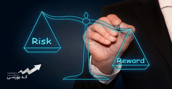 نسبت ریسک به ریوارد – منظور از نسبت ریسک به سود چیست؟