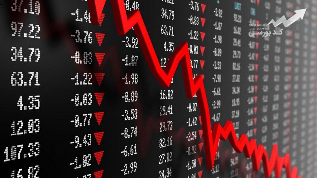 علت کاهش قیمت سهام در بورس