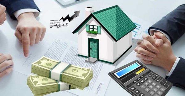 سرمایه گذاری در املاک | ۶ گام طلایی و کلیدی در سرمایه گذاری ملک و املاک