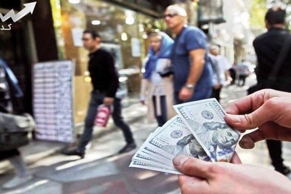علت کاهش شدید قیمت دلار و طلا | دلار ۲۰ تومانی؟