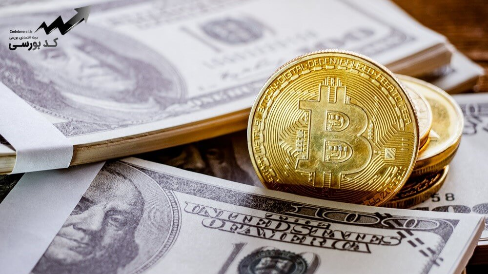 بیت کوین بهتر است یا دلار
