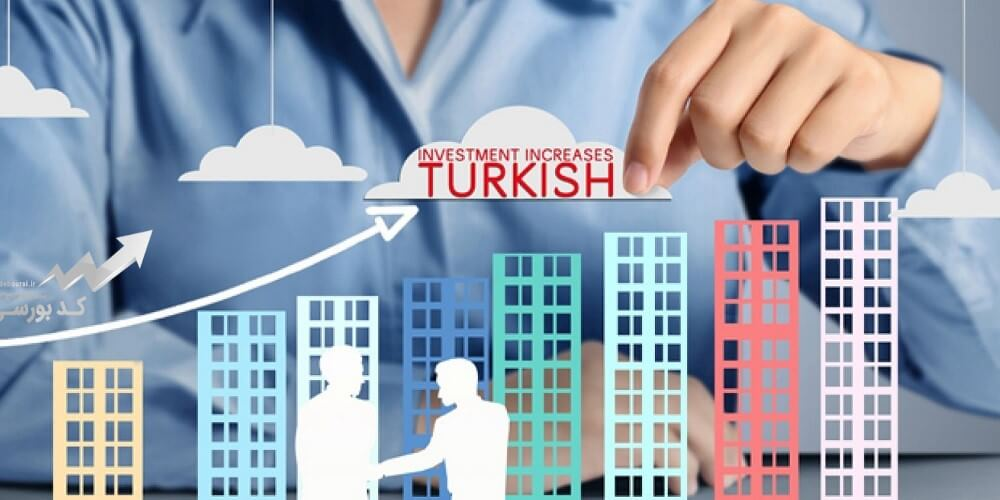 سرمایه گذاری و خرید ملک در ترکیه