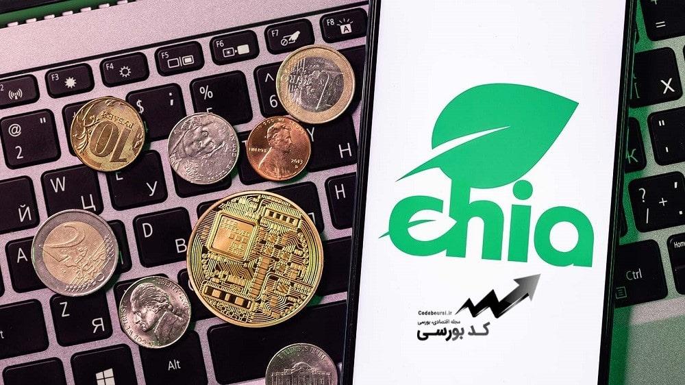 ارز دیجیتال چیا