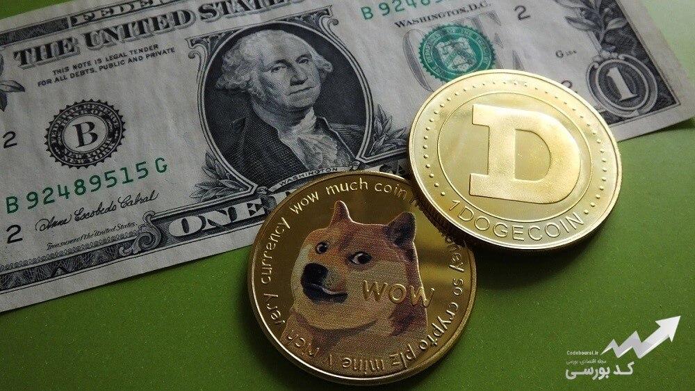 سرمایه گذاری در ارز دیجیتال دوج کوین