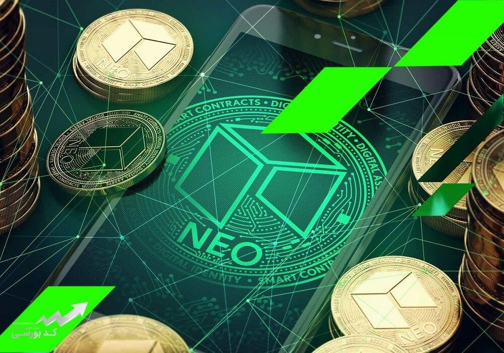 ارز دیجیتال NEO چیست