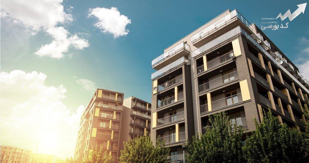 آپارتمان مناسب برای سرمایه گذاری
